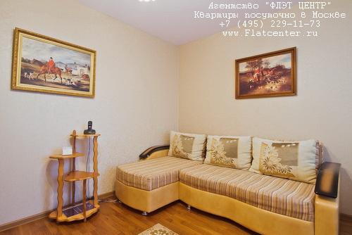 Квартира посуточно на м.Арбатская,Б.Афанасьевский пер. д.35.