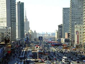 Фото района у м.Арбатская