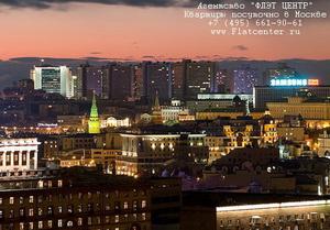 Агентство ФЛЭТ ЦЕНТР - аренда квартир посуточно у м.Арбатская