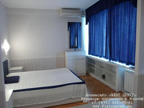Квартира посуточно на м.Арбатская,Новый Арбат д.22.
