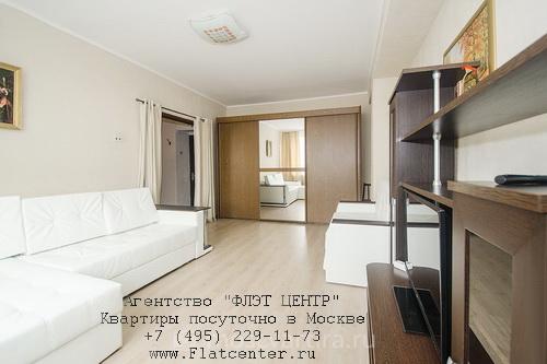 Квартира посуточно вблизи метро Боровицкая, ул.Новый Арбат д.10