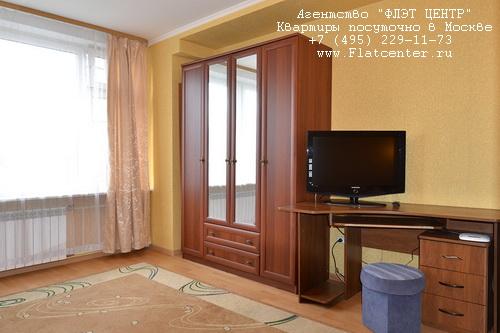 Квартира на м.Арбатская,Новый Арбат д.6.