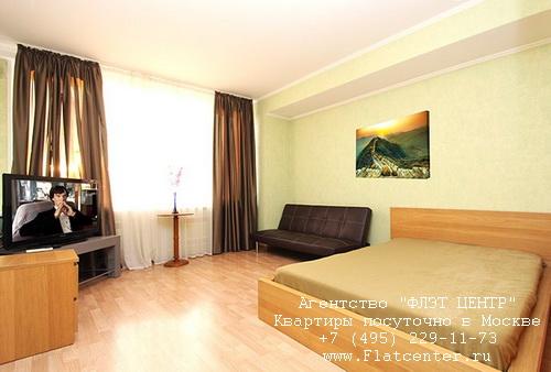 Квартира посуточно вблизи метро Боровицкая, ул.Новый Арбат д.26
