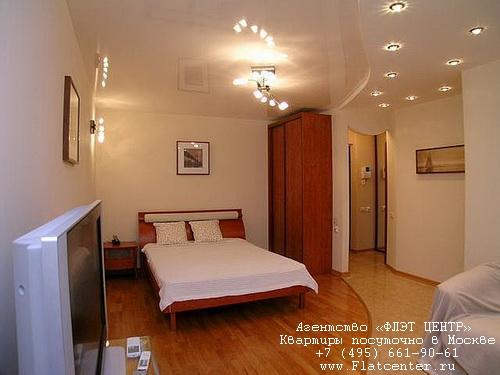 Квартира посуточно на м.Арбатская,Калошин пер д.6.