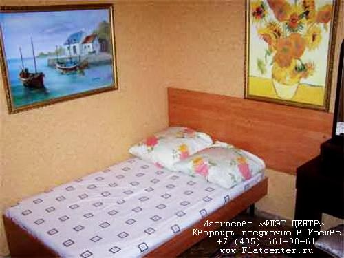 Квартира посуточно Белорусская,ул.Б.Грузинская д.56