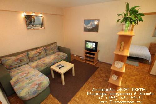 Квартира посуточно на м.Белорусская,Б.Грузинская д.62.
