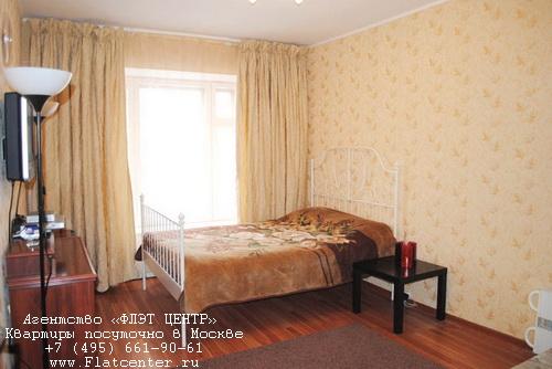 Квартира посуточно на м.Белорусская,2-я Брестская д.43.