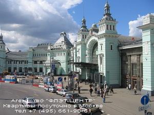 Агентство ФЛЭТ ЦЕНТР.Посуточная аренда квартир на м.Белорусская и на тверской-Ямской улице