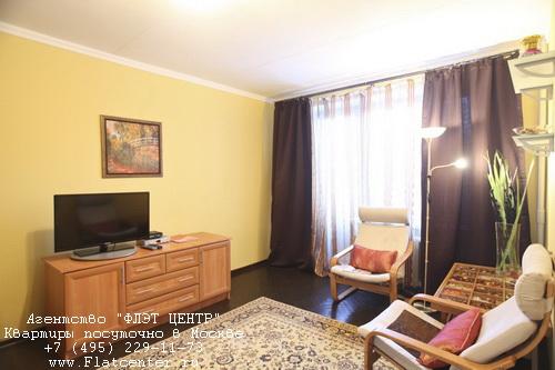 Квартира посуточно на м.Белорусская,Грузинский пер. д.14.