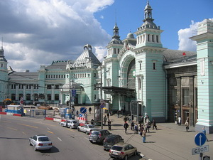 Фото района у метро Белорусская