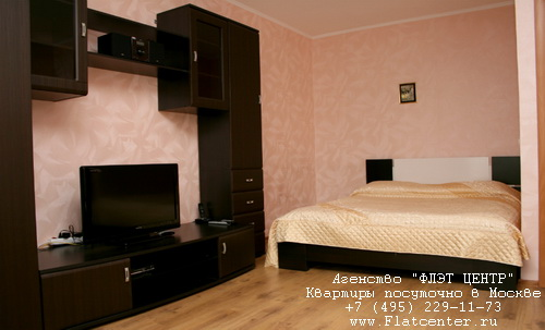 Аренда на сутки м.Белорусская, ул. Миусская площадь д.5