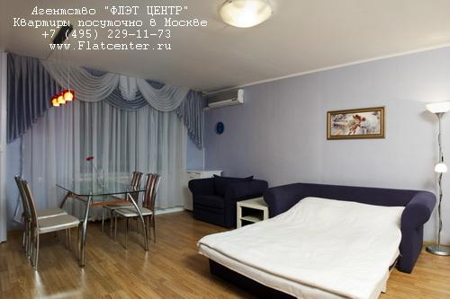 Квартира посуточно на м.Белорусская,ул.Верхняя д.1.