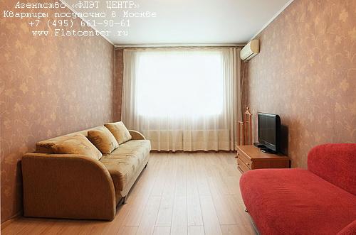 Квартира посуточно в Москве рядом метро Саларьево.Гостиница на ул.Профсоюзная 98/1