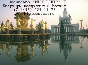Фото района у м.Динамо