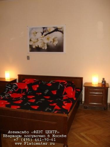 Квартира посуточно в Москве рядом метро Павелецкая.Гостиница на Житной