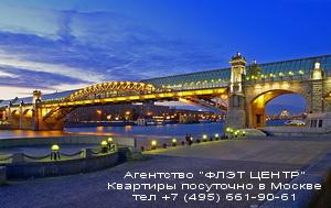 Агентство ФЛЭТ ЦЕНТР - аренда квартир посуточно у м.Добрынинская