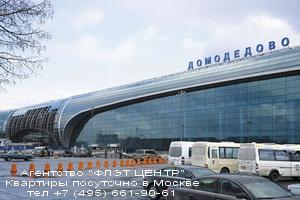 Агентство ФЛЭТ ЦЕНТР - аренда квартир посуточно у м.Домодедовская