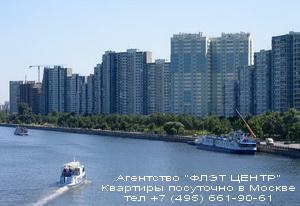 Агентство ФЛЭТ ЦЕНТР - аренда квартир посуточно у м. Домодедовская