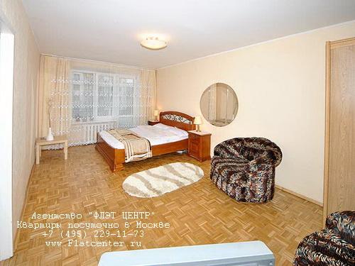 Квартира посуточно в Москве  м.Дубровка , 2-Машиностроения.