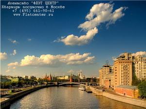 Агентство ФЛЭТ ЦЕНТР - аренда квартир посуточно у м.Дубровка