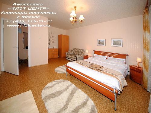 Квартира посуточно метро Дубровка ,ул. Шарикоподшипниковская д.16.