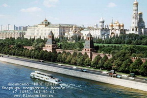 Вид Московского Кремля с Москвы-реки