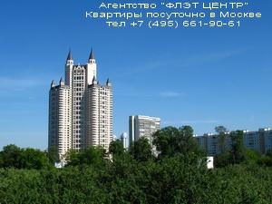 Агентство ФЛЭТ ЦЕНТР - посуточная аренда квартир в Филях и Давыдково,на Минской улице в Москве