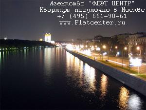Квартиры на сутки на м.Фрунзенская и в Хамовниках - Агентство посуточной аренды квартир ФЛЭТ ЦЕНТР