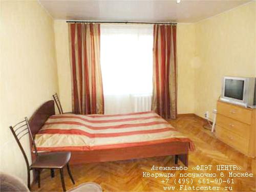 Квартира посуточно в Москве рядом м.Кантемировская.Гостиница на Каширской