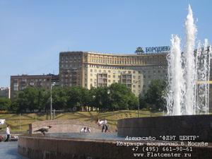 Агентство ФЛЭТ ЦЕНТР - аренда квартир посуточно у м.Киевская