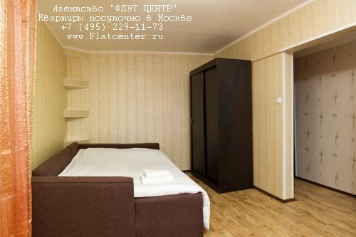 Квартира на м.Киевская,Бережковская наб.д.10.