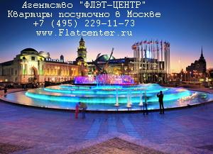 Фото района у м.Киевская