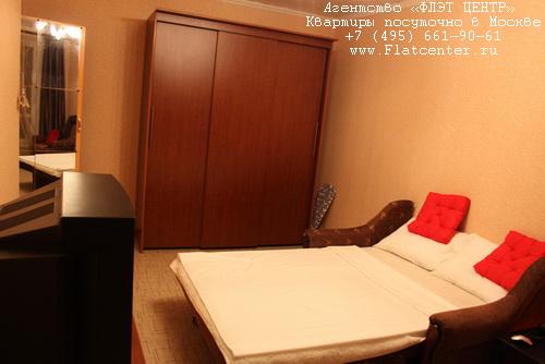 Квартира посуточно на м.Киевская,Кутузовский пр-т д.4.