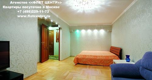 Квартира посуточно на м.Коломенская ,Проспект  Андропова д.40.