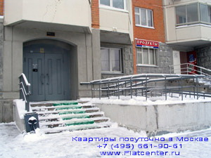 Квартира посуточно в Москве рядом с м.Коломенская.Гостиница на Высокой улице