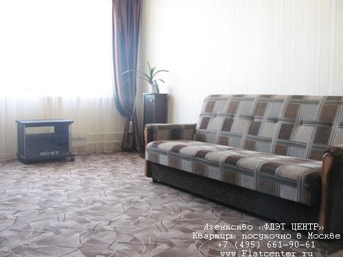 Квартира посуточно в Москве рядом м.Коньково.Гостиница на ул. Островитянова