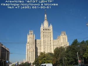 Агентство ФЛЭТ ЦЕНТР - аренда квартир посуточно у м.Краснопресненская