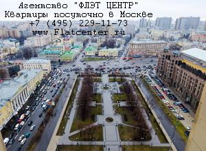 Фото района у м.Краснопресненская