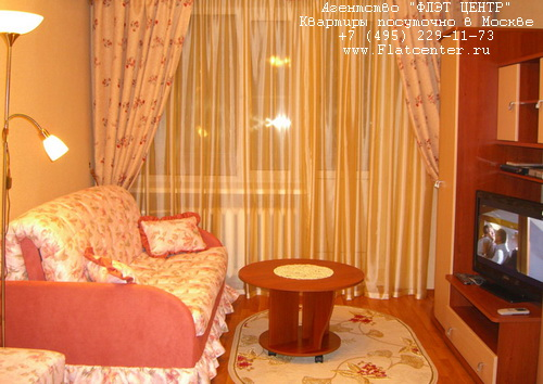 Квартира посуточно на м.Краснопресненская,ул.М.Грузинская д.6.