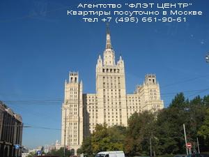 Агентство ФЛЭТ ЦЕНТР.Посуточная аренда квартир на Красной Пресне и у Экспоцентра