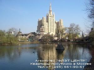 Агентство ФЛЭТ ЦЕНТР - посуточный найм квартир в центре Москвы,на м.Краснопресненская и Баррикадная