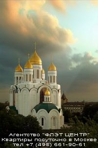Агентство ФЛЭТ ЦЕНТР - аренда квартир посуточно у м.Кропоткинская