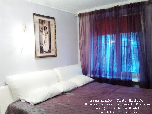 Квартира посуточно м.Кропоткинская,в центре Москвы.Гостиница м.Кропоткинская