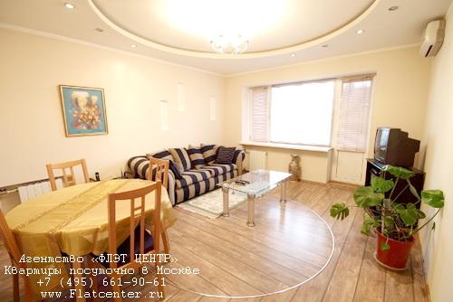Квартира посуточно в Москве рядом м.Парк Культуры.Гостиница Гагаринский пер