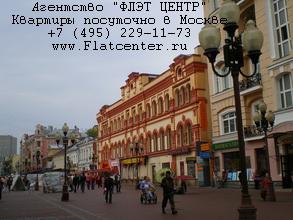 Фото района у м.Кропоткинская