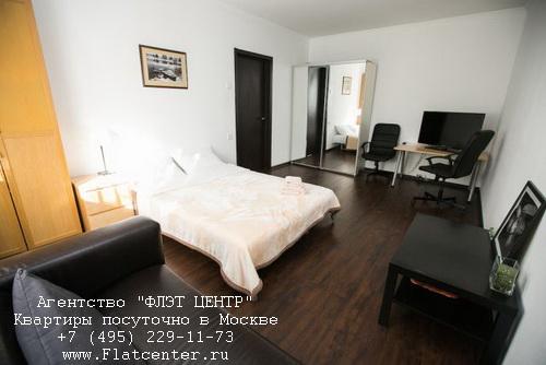 Квартира посуточно вблизи метро Крылатское, ул.Осенний бульвар д.12