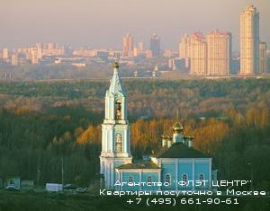 Агентство ФЛЭТ ЦЕНТР.Аренда квартир на сутки в Крылатском и на Осеннем Бульваре