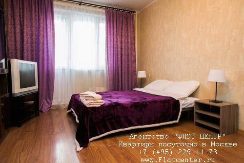 Квартира посуточно вблизи метро Крылатское, ул.Рублёвское шоссе д.40