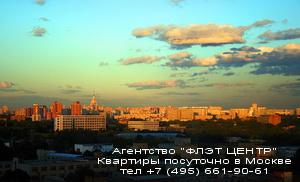 Агентство ФЛЭТ ЦЕНТР.Квартиры в посуточную аренду в Кунцево,в Западном Округе Москвы,на Рублёвском шоссе