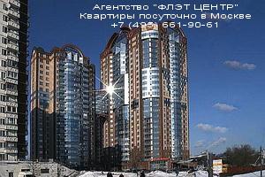 Агентство ФЛЭТ ЦЕНТР -посуточная аренда квартир в Москве